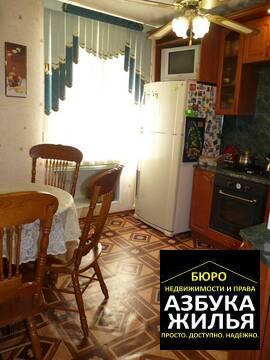 3-к квартиры на Шмелёва 13 за 1.95 млн руб - Фото 1