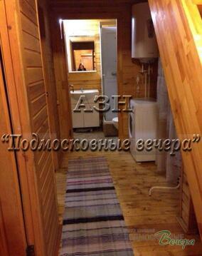 Каширское ш. 20 км от МКАД, Домодедово, Дом 70 кв. м - Фото 3