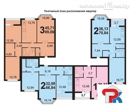 Продажа квартиры, Развилка, Томпонский Улус, Район Ленинский - Фото 1