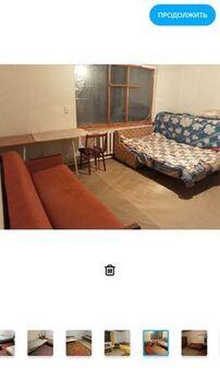 Аренда комнаты, Острогорка, Ул. Титова - Фото 1