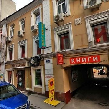 Продажа квартиры, м. Пушкинская, Ул. Тверская - Фото 2
