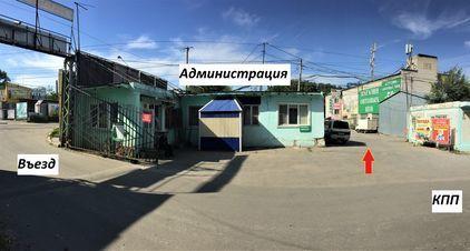 Продажа офиса, Хабаровск, Гаражный пер. - Фото 2