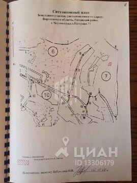 Продажа участка, Чертовицы, Рамонский район, Ул. Нагорная - Фото 2