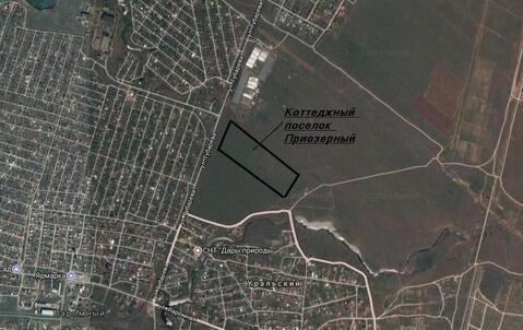 Земельный участок в новом коттеджном поселке Приозерный - Фото 2