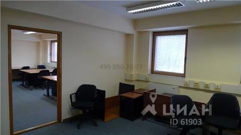 Офис в Москва Балакиревский пер, 19 (63.0 м) - Фото 2