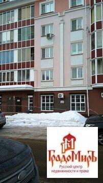 Продается Ресторан / кафе, Сергиев Посад г, 129м2 - Фото 2