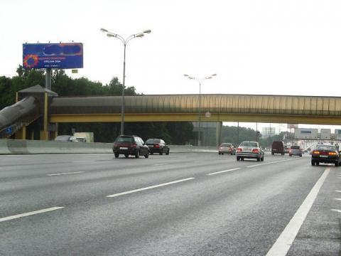 Участок 6,81 Га на 31 км МКАД для развития бизнеса - Фото 3