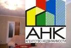 Продам 4-к квартиру, Ярославль город, улица Титова 1 - Фото 5