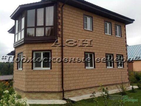 Ленинградское ш. 50 км от МКАД, Новое, Коттедж 160 кв. м - Фото 4