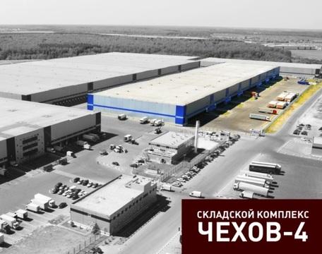 Склад 6000 м2 класса А в аренду на Симферопольском ш. в Чеховском р-не - Фото 1