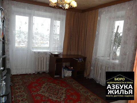 2-к квартира на Добровольского 1.6 млн руб - Фото 3