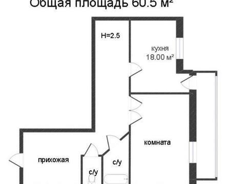 4 560 000 Руб., Продажа двухкомнатной квартиры на переулке Салтыкова, Купить квартиру в Калуге по недорогой цене, ID объекта - 319812633 - Фото 1
