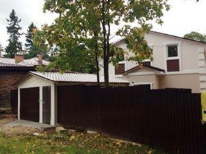 Продажа дома, Лесной Городок, Одинцовский район, Ул. Белинского - Фото 1
