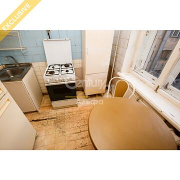 Продаётся 2-х комнатная квартира в тихом центре по ул. Ф.Энгельса - Фото 4