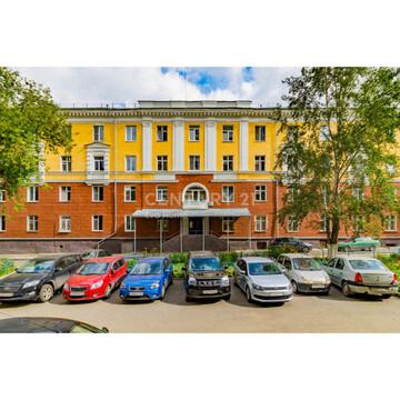 Екатеринбург Мамина - Сибиряка, 57а - Фото 1
