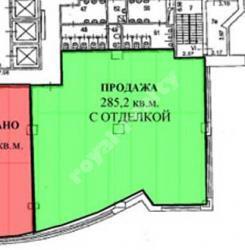 Продажа Офис 285 кв.м.