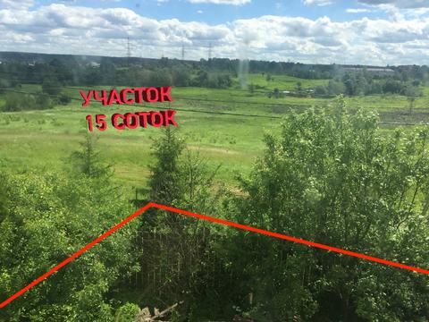 Продажа земельного участка с домом в Истре - Фото 1