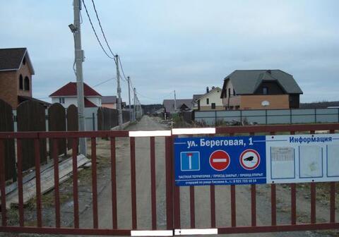 Продажа дома, Нова, , Череповецкий район - Фото 1