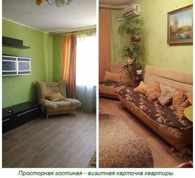 Сдача в аренду 2комн.кв. по ул. Космонавтов,45а - Фото 1