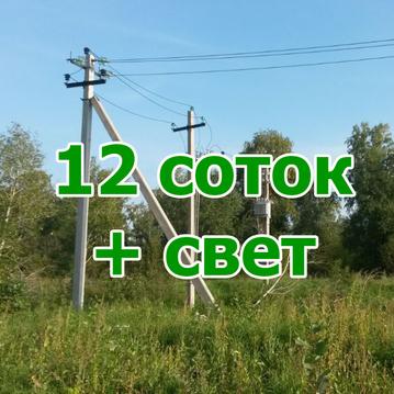 Купить земельный участок для строительства дома с коммуникациями - Фото 1