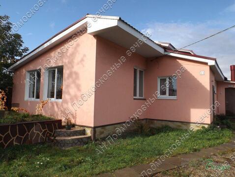 Щелковское ш. 30 км от МКАД, Пашуково, Дом 160 кв. м - Фото 3