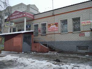 Аренда офиса, Брянский район, Улица Молодежная - Фото 1
