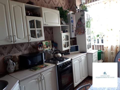 Краснодарский край, Сочи, ул. Яблочная,45