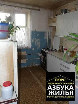 3-к квартира на Максимова 7 за 1,4 млн 2321 - Фото 5