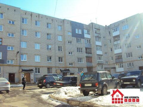 Продажа!2-хкомнатная квартира, г.Вологда, ул.Текстильщиков, д.20 - Фото 1