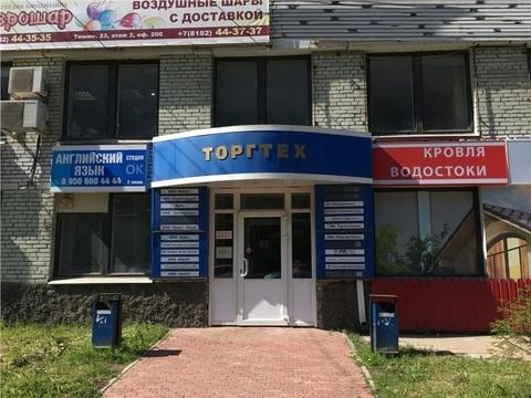 Офис по адресу . (ном. объекта: 1239) - Фото 3