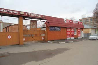 Продажа производственного помещения, Елец, Ул. Орджоникидзе - Фото 1