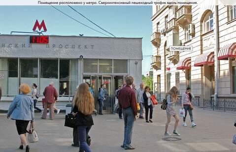 Продаю готовый бизнес 19.7 м2 - Фото 5