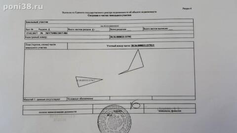 Продажа участка, Иркутск, Ул. Долгополова - Фото 2
