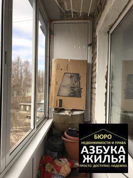 3-к квартира на Чапаева 1а за 1.5 млн руб - Фото 4