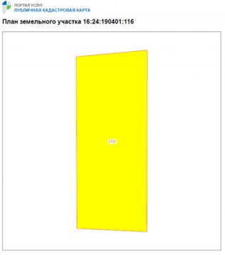 Дятлово, участок ИЖС 20 сот. - Фото 2