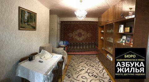 2-к квартира в п. Бавлены на Лесной 2 - Фото 4