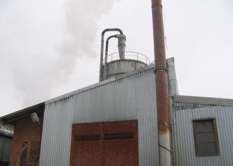 Производственное помещение 2800 кв - Фото 1