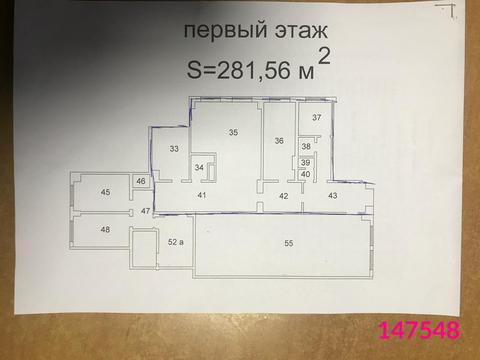 Аренда офиса, м. Тушинская, 3-й Тушинский проезд - Фото 1