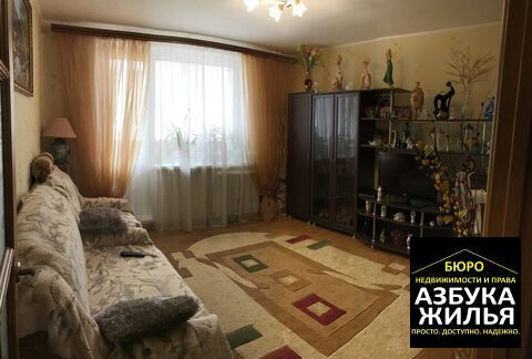 1-к квартира на Максимова 23 за 1.17 млн руб - Фото 3