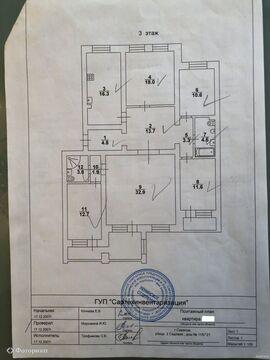 Квартира 5-комнатная Саратов, Октябрьский р-н, ул Садовая 2-я - Фото 4