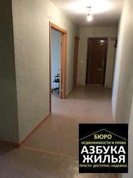 3-к квартира на Ломако 18 за 1,8 млн руб - Фото 2