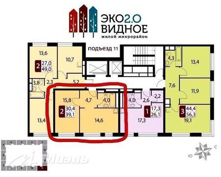Продажа квартиры, Сапроново, Ленинский район, Эко Видное 2.0 жилой . - Фото 4