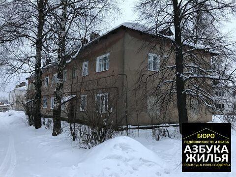 1-к квартира + гараж на Котовского 20 за 850 000 руб - Фото 3