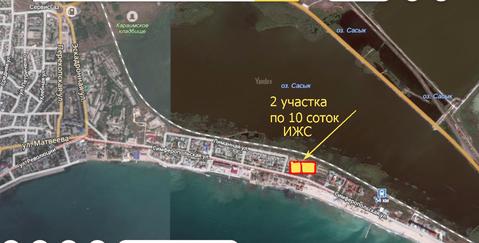 Продам участок ИЖС у моря