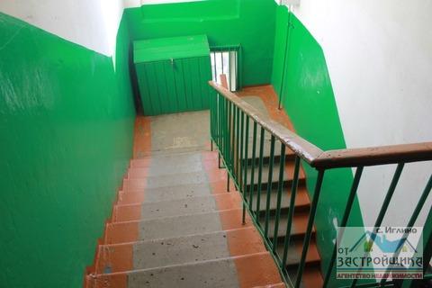 Продам 1-к квартиру, Иглино, переулок Свердлова - Фото 5