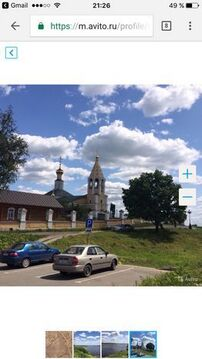 Продажа участка, Городня, Конаковский район - Фото 1