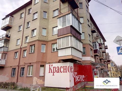 Продам квартиру Новороссийская, д 19, 2эт,45 кв.м. - Фото 1
