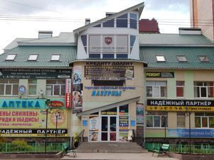 Продажа готового бизнеса, Стерлитамак, Ул. Худайбердина - Фото 1