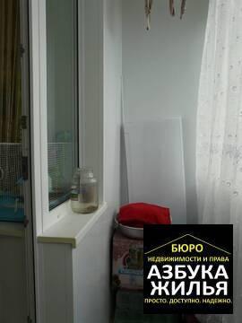 3-к квартира на Шмелева 12 за 1.8 млн руб - Фото 3