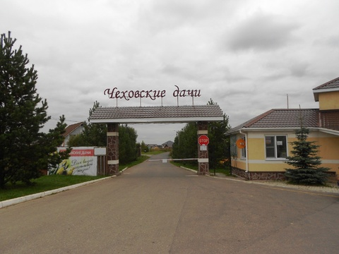Продается дом в ДНП Чеховские дачи - Фото 2